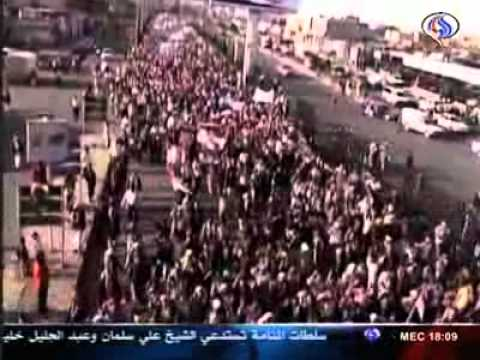 Mosaic News - 05/31/11: Assad Offers Amnesty Amid Protests