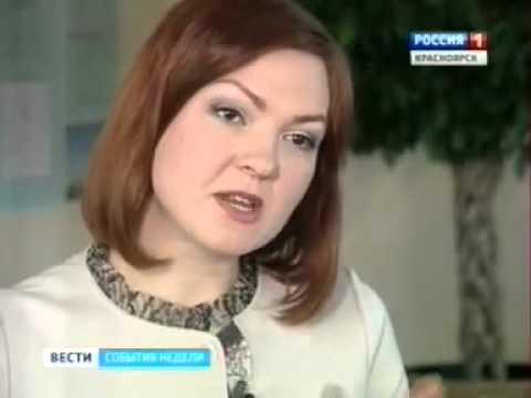 Интервью исполнительного директора ОАО 'Красноярскэнергосбыт' О В Дьяченко1