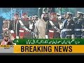 Saudi Crown Prince Mohammed bin Salman receives Guard of Honour at PM House