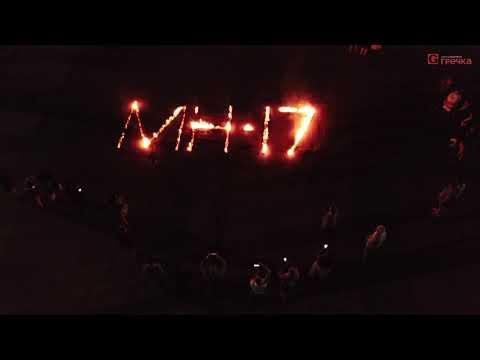 gre4ka.info: У Кропивницькому вшанували пам'ять загиблих в авіакатастрофі МН17