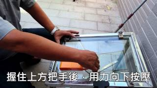 螺峯 (TOP SCREW) - 安全玻璃擊破器 - 測試影片