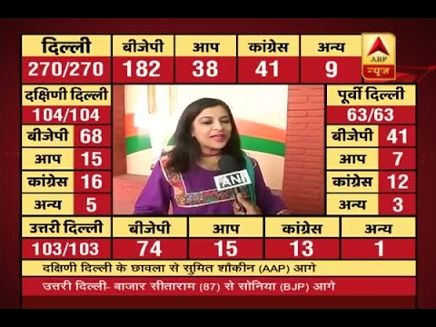 MCD Elections 2017: Favourable result are due to PM Modi's policies, says Shazia Ilmi