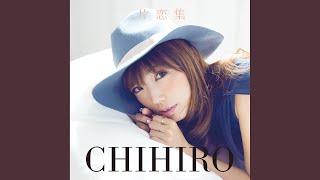 Provided to YouTube by Teichiku Entertainment, Inc. 卒恋· CHIHIRO 片恋集℗ TEICHIKU ENTERTAINMENT,INC. Released on: 2016-04-13 Lyricist: CHIHIRO ...