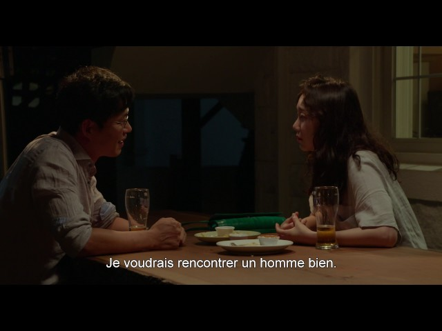 YOURSELF AND YOURS de Hong SANG SOO - 2016 - Official trailer