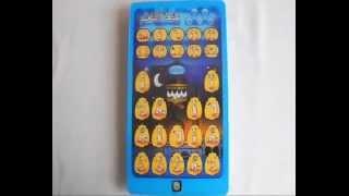 ІСЛАМСЬКІ ІГРАШКИ: Дитячий навчальний планшет ''Ас-Саляти''