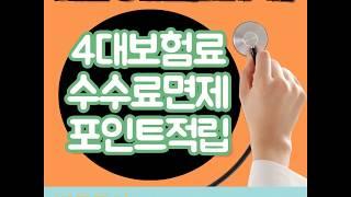 베브5 건강보험 자동이체 최적의 신용카드 국민연금도 카…