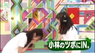 小林由依 #欅坂 #櫻坂 #櫻坂46.