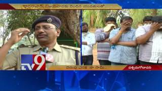 Rave party busted by police in West Godavari TV9