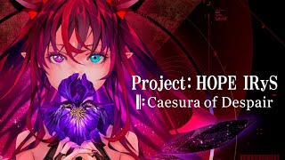 ||:Caesura of Despair - First EP Preview video