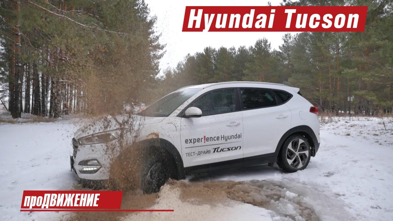Купить автомобиль hyundai новый или б/у 835 объявлений или дать объявление о продаже авто хендай выгодные цены и отзывы владельцев автомобилей хендай.