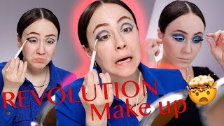 WHAT?! Makeup Revolution PRO im TEST 🚨First Impression von neuem Drogerie Makeup 🍦 Hatice Schmidt
