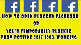 How to Open Facebook
