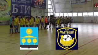 Скачать СК ДЮСШ Солнечногорск Мытищи 2 4 Первенство М О по мини футболу 2003гр 18 02 2017