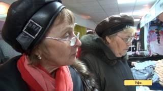 U news  В Уфе открылась выставка Красота и здоровье, Текстиль и мода