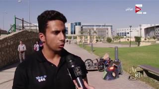 كل يوم - صندوق تحيا مصر يتبنى تمويل مشروع شباب جامعة زويل لتصنيع سيارة بالطاقة الشمسية