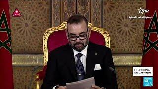 Tensions au Maghreb : L'Algérie rompt ses relations diplomatiques avec le Maroc • FRANCE 24