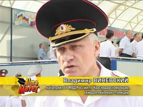 Выпуск 2012 в Краснодарском университете МВД РФ