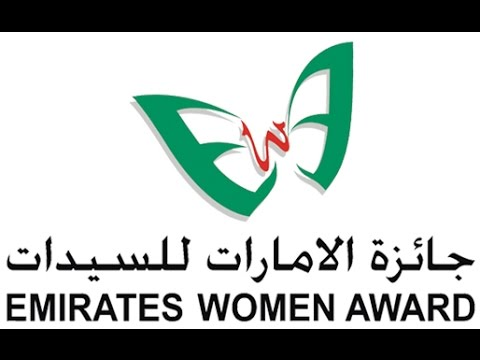 Emirates Women Award 2017 Promo Video