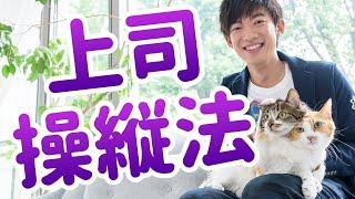 動画の続きは http://live.nicovideo.jp/watch/lv320012811 ⏩今日のおす...
