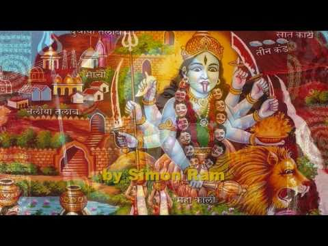 Sri Kali Chalisa (Hindi with English translation)
