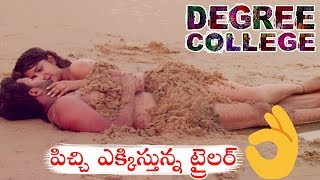 మరో RX100 | Degree College Theatrical Trailer | Latest Telugu Movie Trailers 2019 | Telugu Varthalu