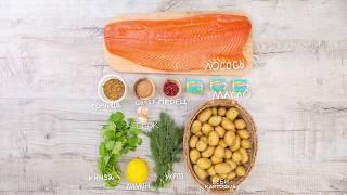 Лосось по-норвежски: рецепты от ШЕФМАРКЕТ