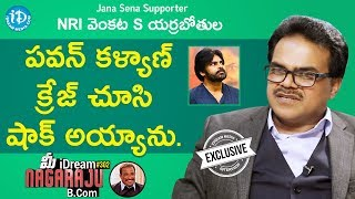 Janasena Supporter NRI Venkata S Yarrabothula Full Interview || మీ iDream Nagaraju B.Com #302