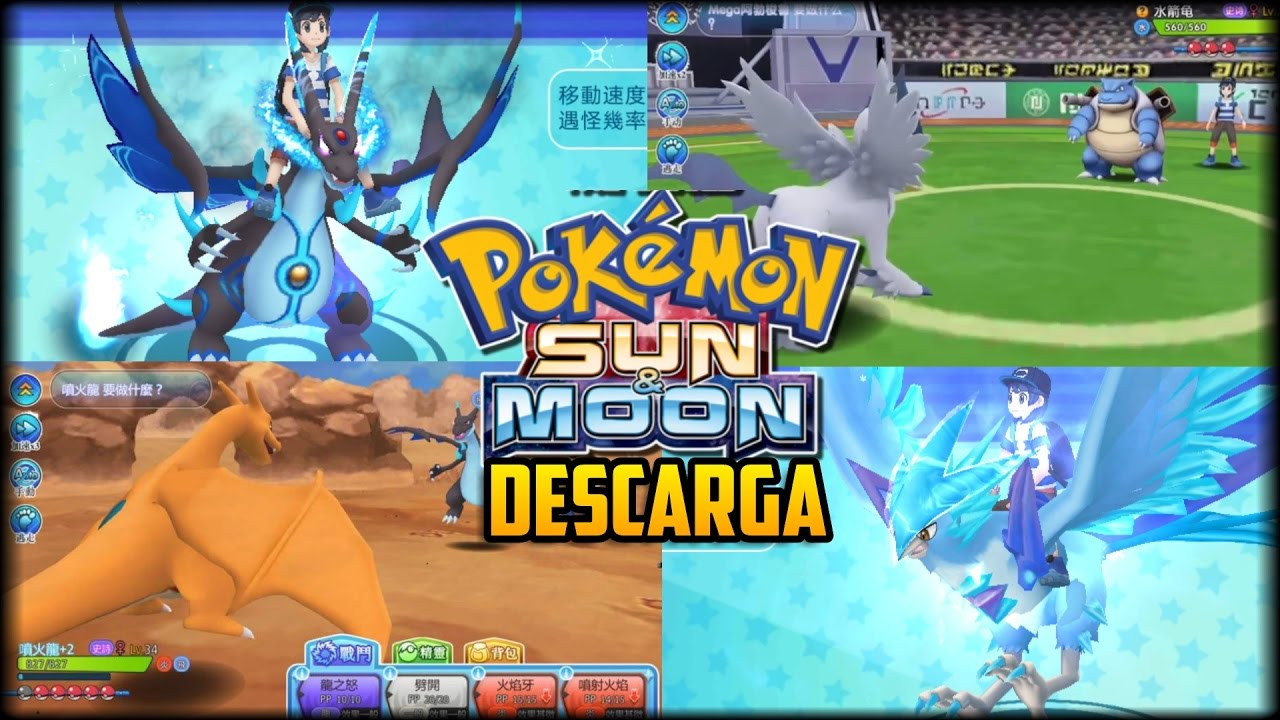 descargar rom pokemon sol y luna 3ds