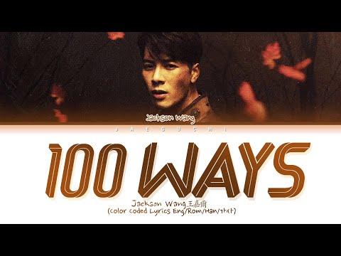 Jackson Wang - 100 Ways (Color Coded Lyrics)