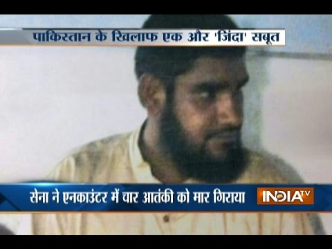 Terrorist From Pakistan Caught Alive In An Encounter In J&K