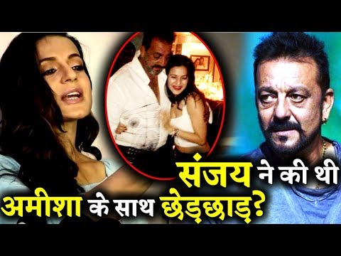 When Ameesha Patel Accused Sanjay Dutt of Molesting Her!