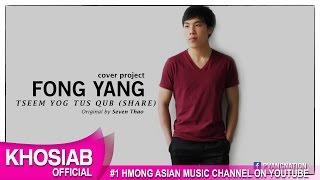 Fong Yang - Tseem Yog Tus Qub - Share (Seven Thao) (Khosiab Cover Project 2017)