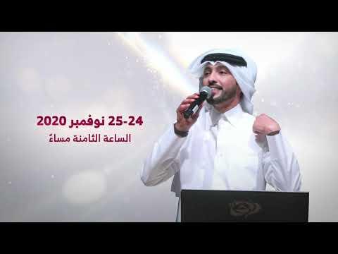 الفنانين/ فهد الكبيسي وسعد حمد