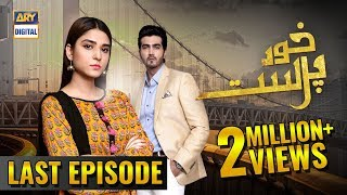 KhudParast - Last Episode - 23rd March 2019 - ARY Digital Drama