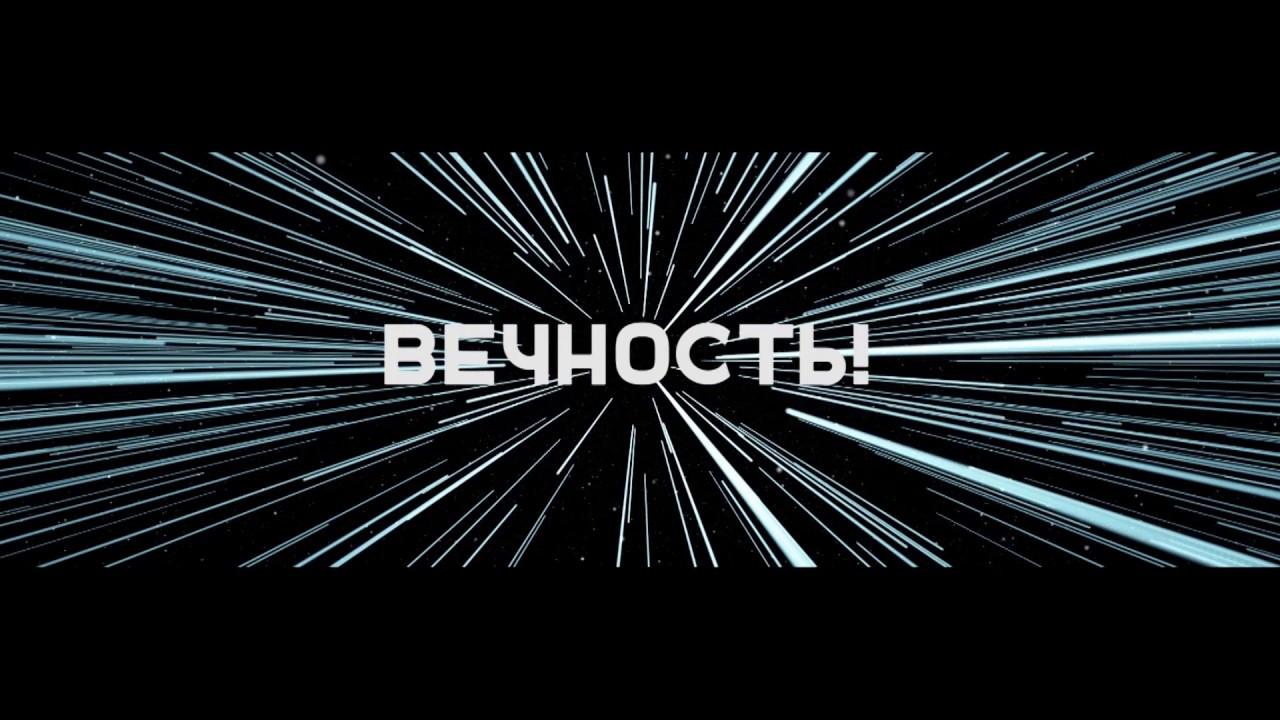 MONATIK — Вечность ( lyric video )