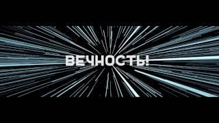 MONATIK - Вечность ( lyric video )