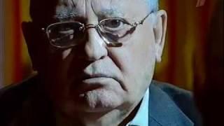 М.С. Горбачев в программе Познер 28.2.2011.
