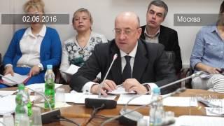 Упрощенное получение российского гражданства для украинских беженцев пока откладывается(2 июня на заседании комитета ГД по конституционному законодательству и государственному строительству..., 2016-06-03T07:54:55.000Z)