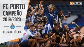 رسميًا.. بورتو يفوز بلقب الدوري البرتغالي للمرة 29 في تاريخه