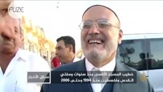 عكرمة صبري.. اسم محفور في حجارة القدس