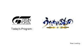 GRAN FORZA LiveStream - Utawarerumono: Itsuwari no Kamen