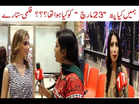 What models think about 23rd March, Feeling so Sorry to know this all