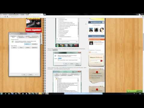 Как сделать Рамблер стартовой страницей в Internet
