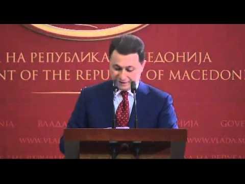 Прес-конференција на премиерот Никола Груевски (25.II.2015)