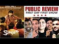 Super 30 Public Review | Super 30 Box Office Collection | Hrithik Roshan | Super 30 Review l Mrunal