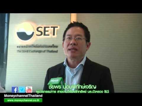 วิเคราะห์หุ้นไทย Q1/59 โบรกฯมองต่างมุม / 4 ก.พ. 59