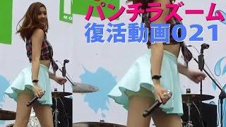 http://kawanight.com/ パンチラズーム・パンチラスロー 世界の動画コレ...