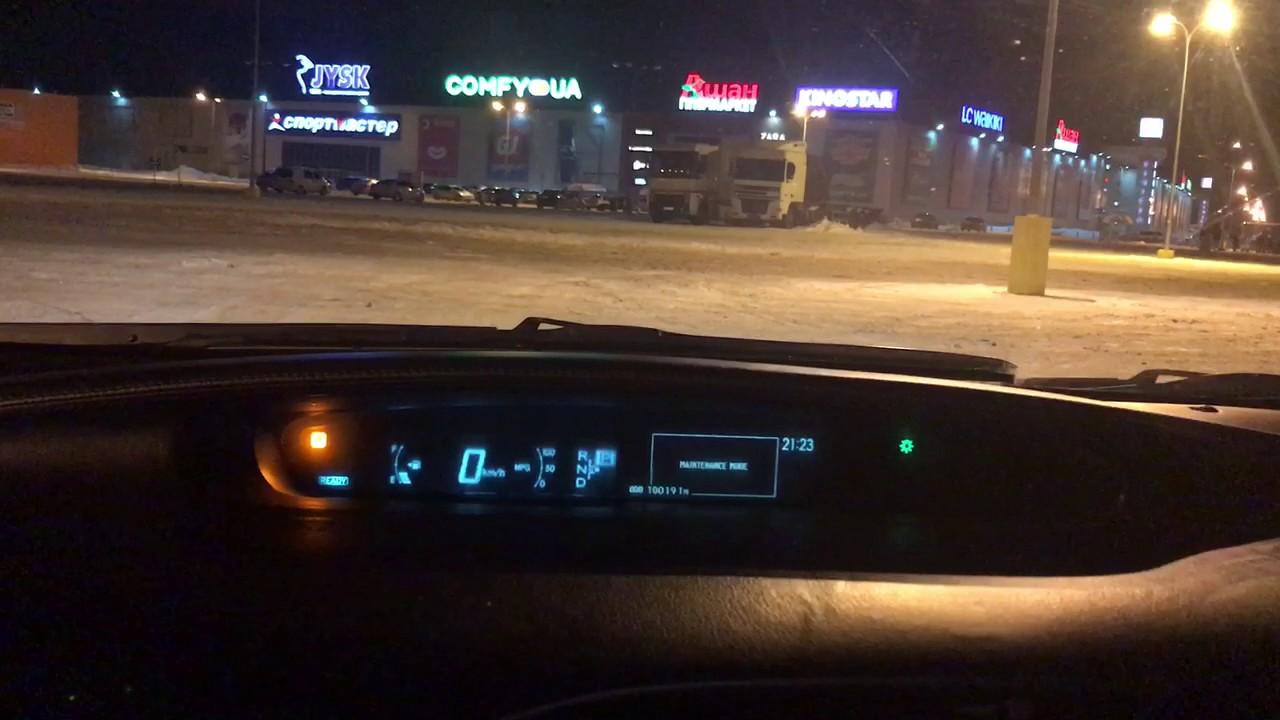 Отключение Антибукса или антипробуксовачной системы  на Toyota Prius 30