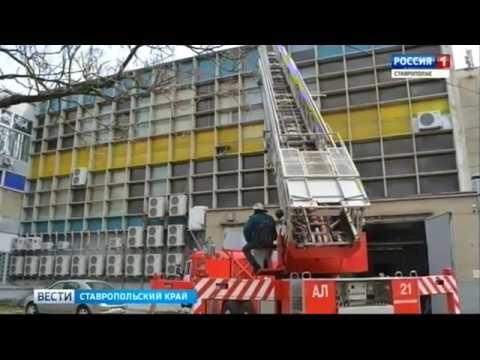 В универмаге Невинномысска прошла эвакуация