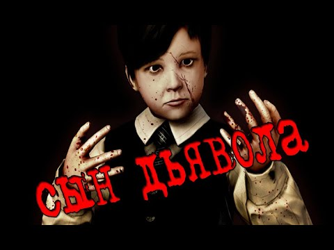 Сын дьявола Фильм Ужасов